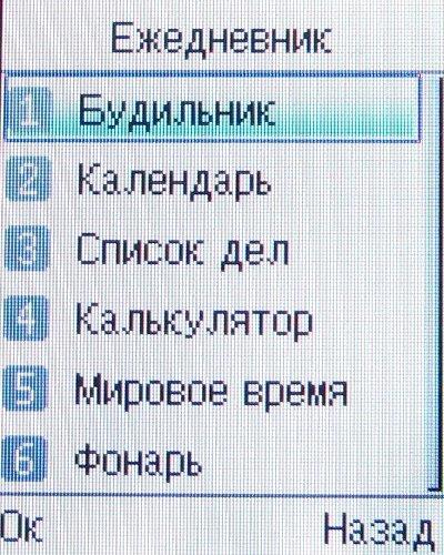 philips x100 скриншоты