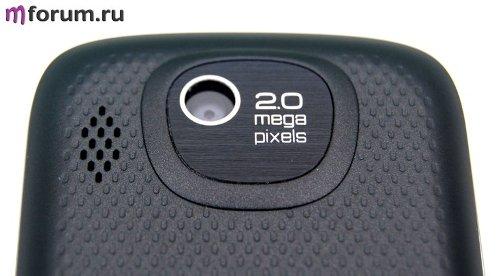 Highscreen Nano