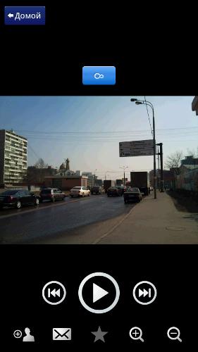 Скриншоты с SE X10