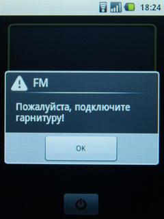 МТС 916