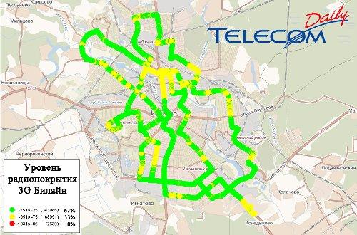 3G в Иваново (МТС, Билайн, МегаФон)