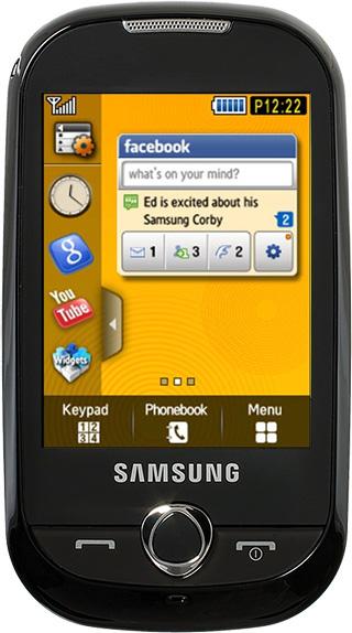 инженерное меню телефона samsung d600