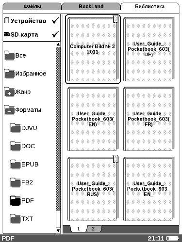 Обзор электронного ридера PocketBook 603 Pro