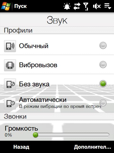 иконка бриллиант: