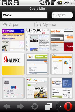 Опера мини скачать с официального сайта - Все для телефончиков.