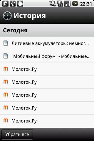 мини опера 6 функции: