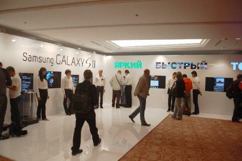 Samsung 17.05.2011