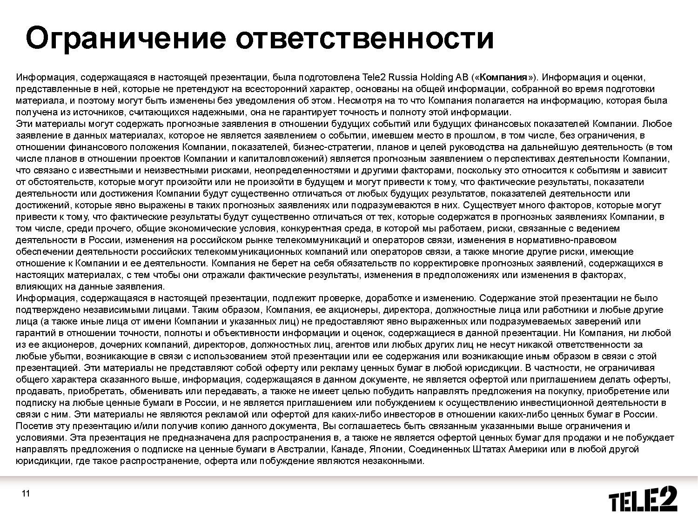Сморгонский Анатолий  RUNETID