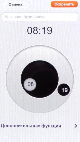 Предварительный обзор Nokia N9