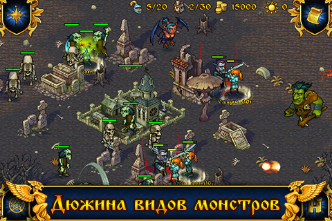 Majesty: The Fantasy Kingdom Sim - игрушка от HeroCraft