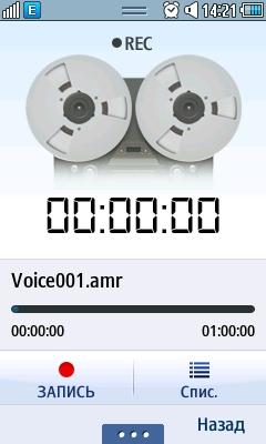 Samsung S5250 Wave 525: самый доступный Bada-фон