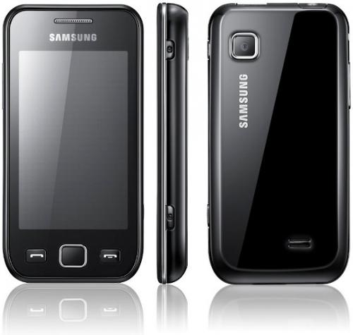 Телефон 5250 samsung где купить телефон samsung sgh-e570