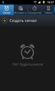 обзор Samsung Galaxy R (i9301)