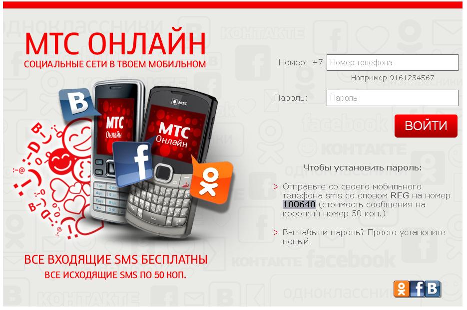 Телефон, МТС 935 купить в Республике Башкортостан