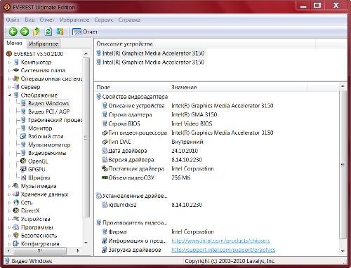 Драйвера На Видеокарту Intel Gma X3100