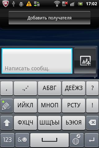 Как сделать скриншот с телефона sony ericsson - Zerli.ru