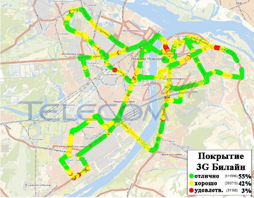 3G от Билайн в Нижнем Новгороде
