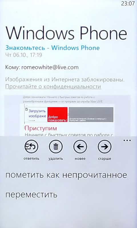 Phone windows анонимные знакомства