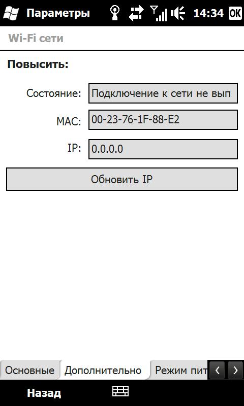 программа для прошивки телефона samsung gt-s