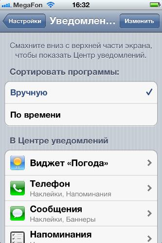 Обзор iphone 4s