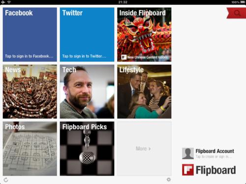 Flipboard ваш персональный глянцевый