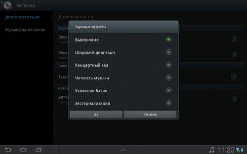 Обзор Galaxy Tab 7.7