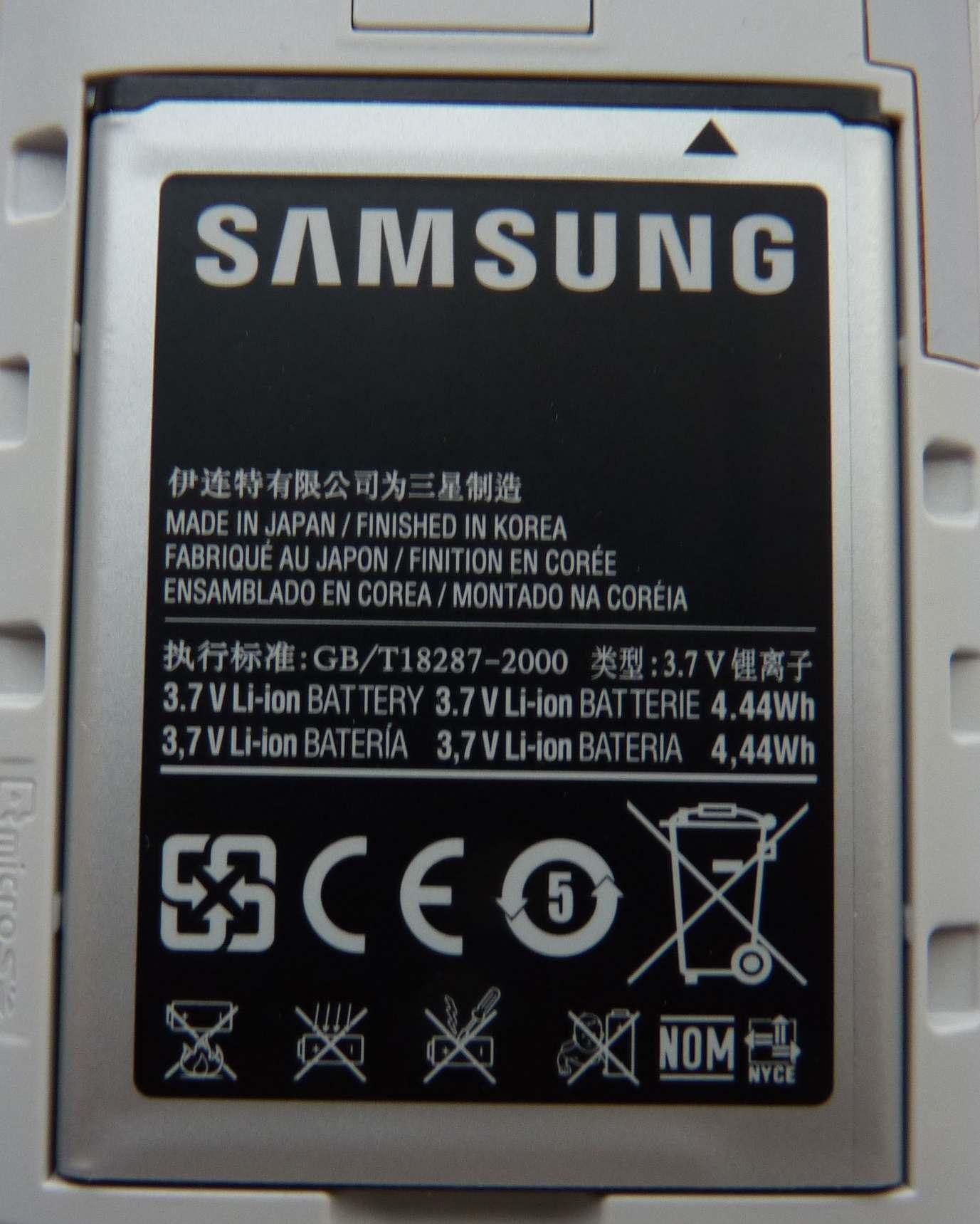 инструкция эксплуатации телефона самсунг доус гт с6102