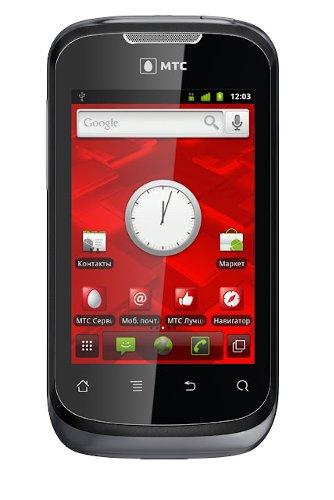 Брендированные телефоны: МТС 955