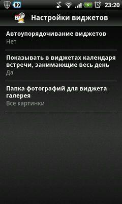 Новая, но многим давно знакомая, оболочка Яндекс.Shell