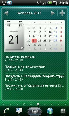 Погода в мае псковская область