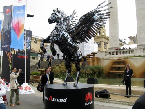 Пегас из смартфонов Huawei Ascend