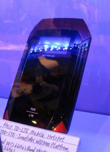 HOJY TD-LTE Mi-Fi