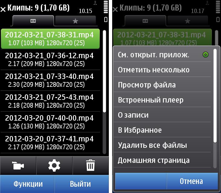 Быстрое получение сертификата symbian сертификация продукции учебник