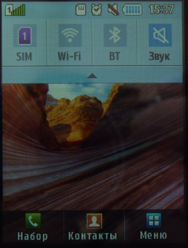 Обзор Samsung Star 3 Duos