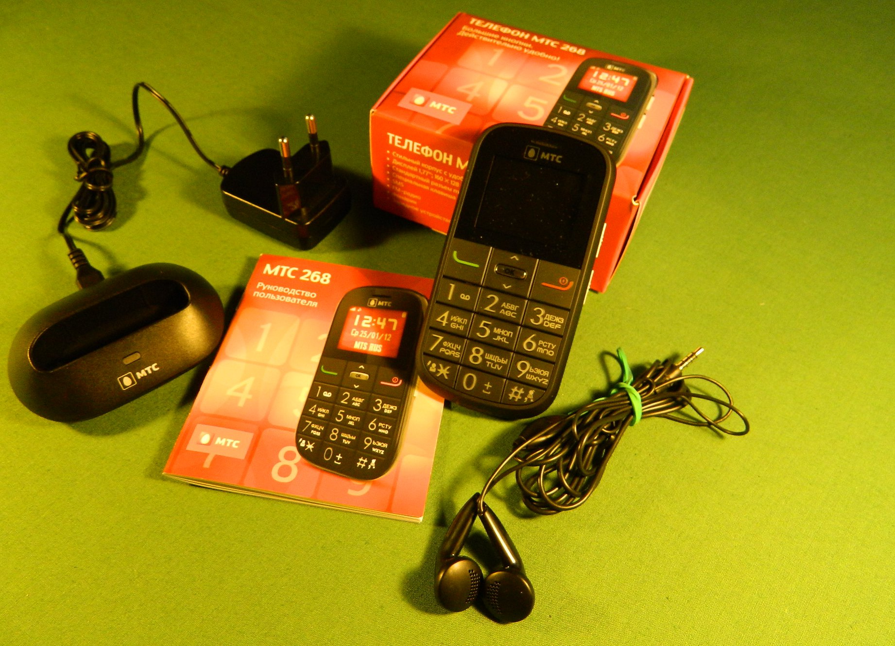 Мобильный телефон МТС 268 инструкция