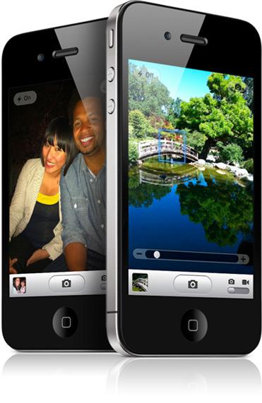 Как продать подержанный мобильный телефон. Новый РСТ iPhone стоит дорого