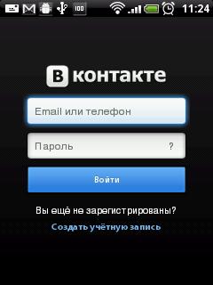 Вк мобильная версия войти онлайн чтобы отобразил телефон - 79bd7