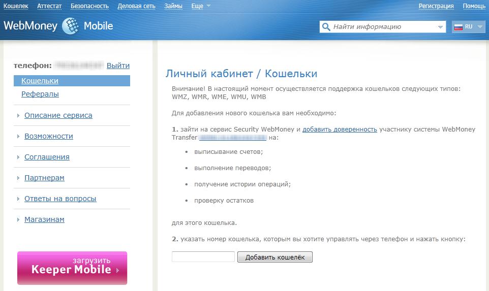Приват 24 латвия - webmailxnxxxxinfo