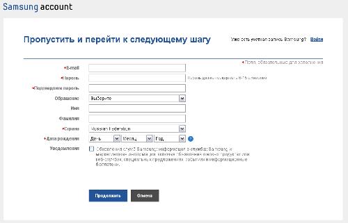 Samsung dive - Samsung dive app ...