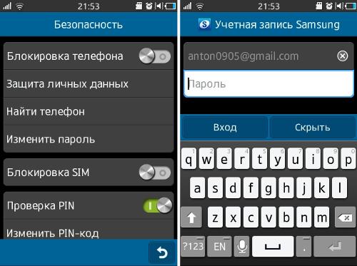 Samsung dive - Samsung dive mobile tracker ...