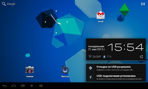 Для расширения возможностей Informer 701 все нужные приложения можно установить из Google Play, клиент которого на...