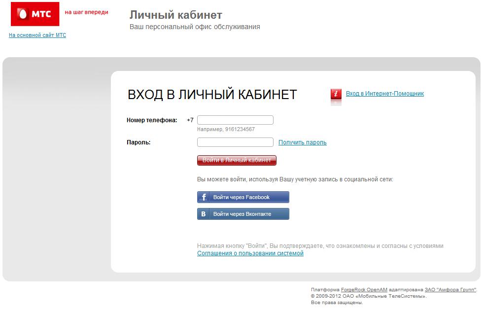 ТОП-20 Серсивов: Как Самому Бесплатно Создать Сайт