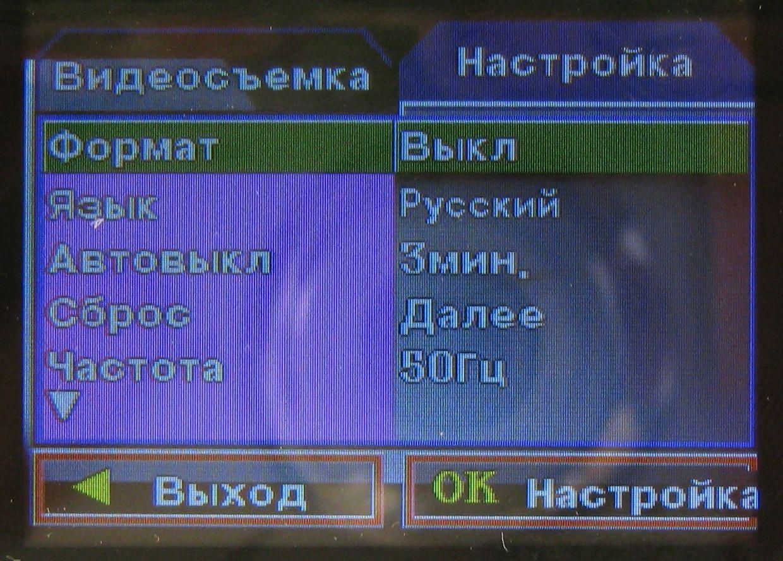 Видеорегистратор Ritmix Avr 420 Инструкция