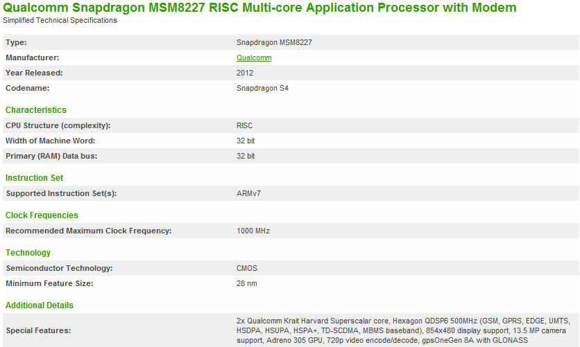 Gpsone is the brand name for a cellphone chipset manufactured by qualcomm that allows cell phones to more accurately