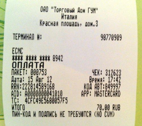 NFC, МТС, Sony