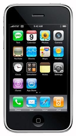 Хит-парад мобильников. Сентябрь 2012.