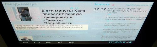 Обзор GOTVIEW SMART 7-3G