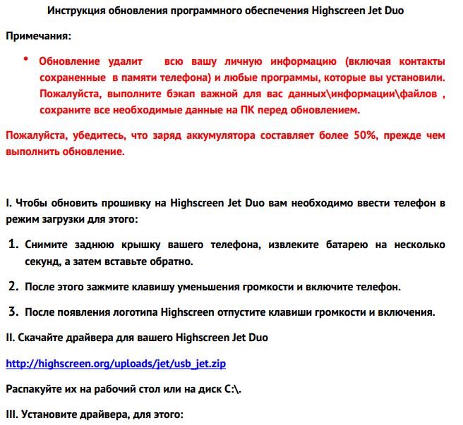 Национальное руководство эндокринология