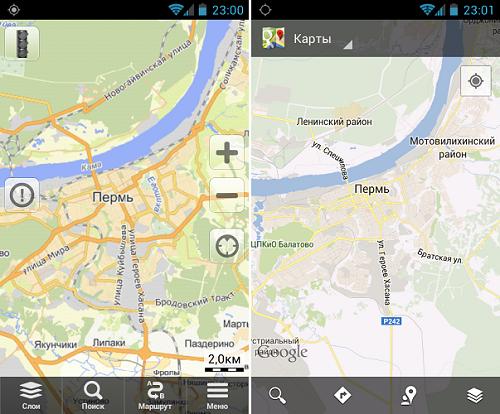 Яндекс как карты на мобильный