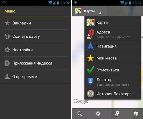 Yandex карту на нокию 311